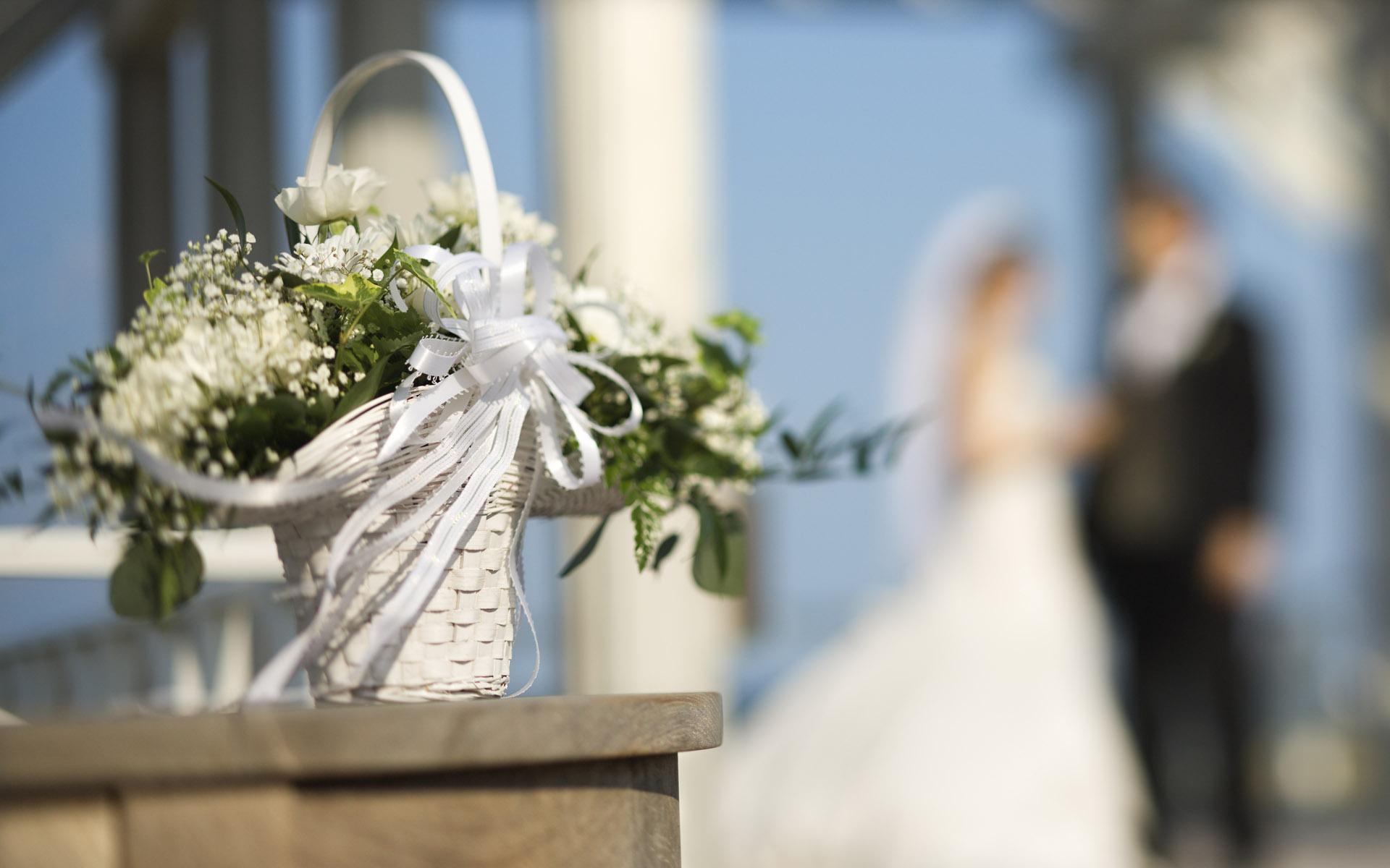 Nunta ta